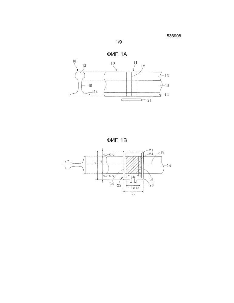 Устройство для термической обработки, способ термической обработки и рельсовая сталь