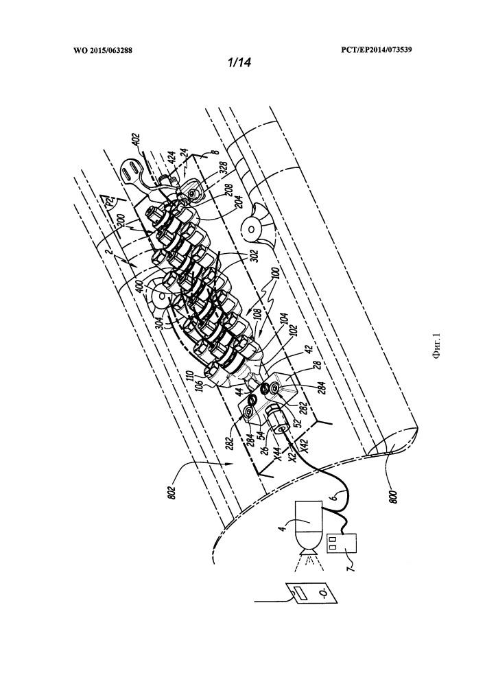 Устройство для подачи жидкого лакокрасочного материала в краскораспылитель и инструмент для монтажа/демонтажа подобного устройства