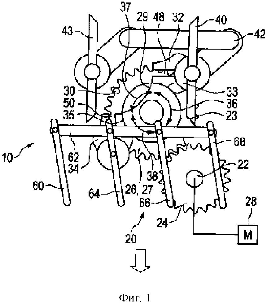 Регулировочная система воздуховыпускного устройства