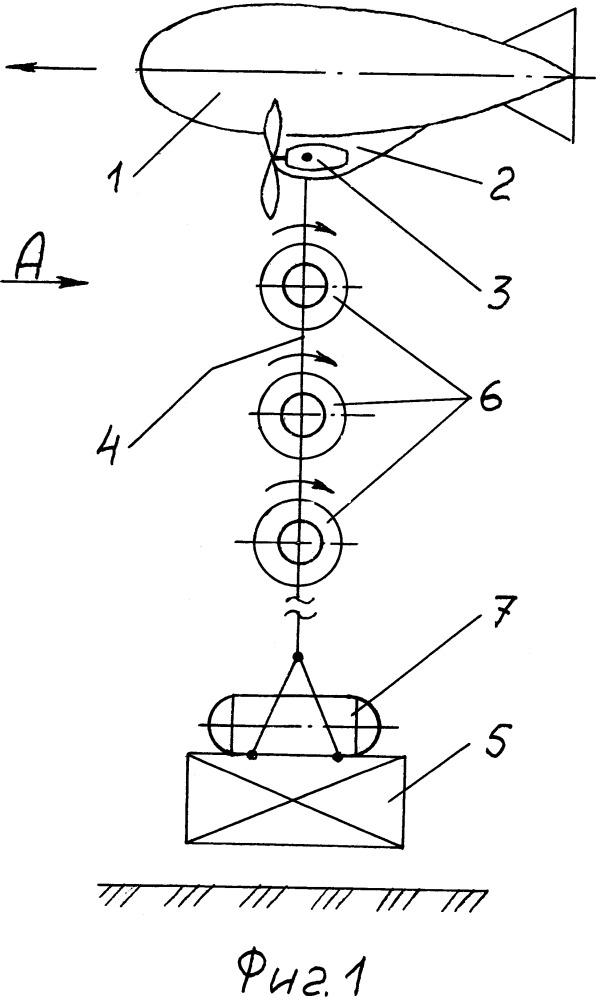 Летательный аппарат - 2 рг