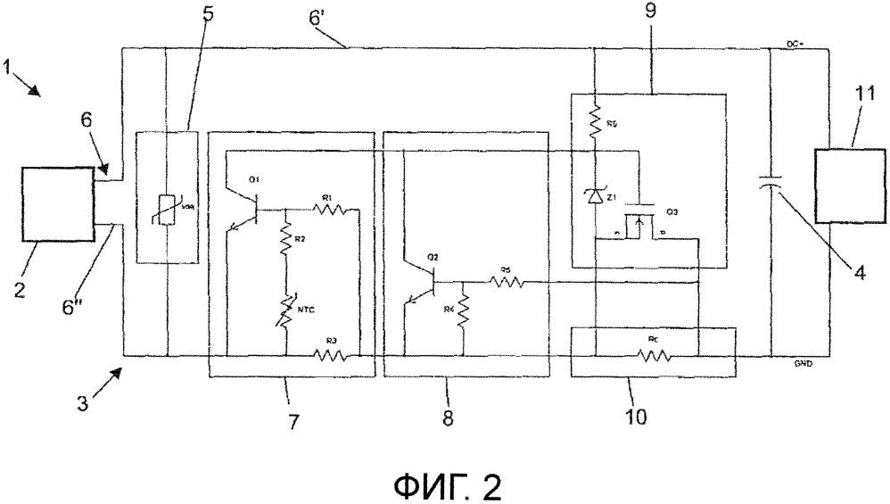 Электронная схема и способ работы электронной схемы