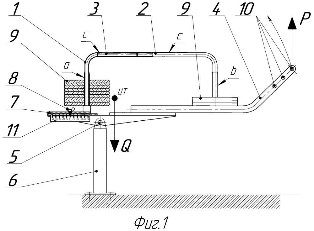 Нагрузочное устройство для создания регулируемой нагрузки спортивного тренажера (варианты)
