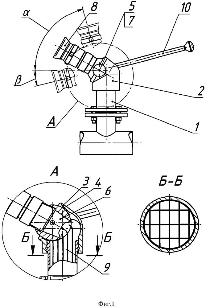 Лафетный ствол с поворотным шаровым каналом