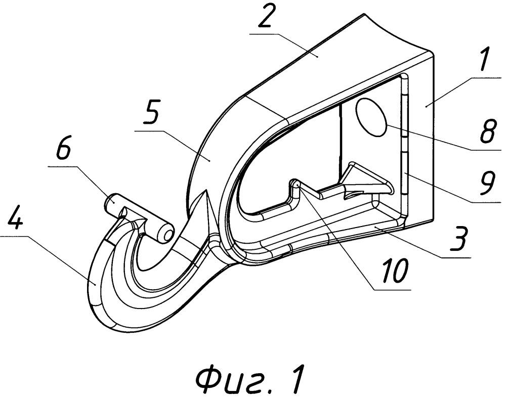 Кронштейн поддерживающего зажима для крепления проводов воздушных линий электропередачи напряжением до 1кв