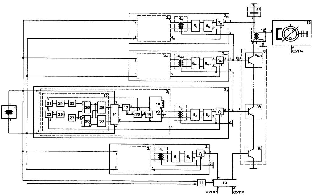 Высоковольтное устройство электропитания радиопередатчика