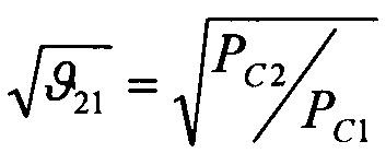 Способ обзорной пассивной однопозиционной моноимпульсной трёхкоординатной угломерно-разностно-доплеровской локации перемещающихся в пространстве радиоизлучающих объектов