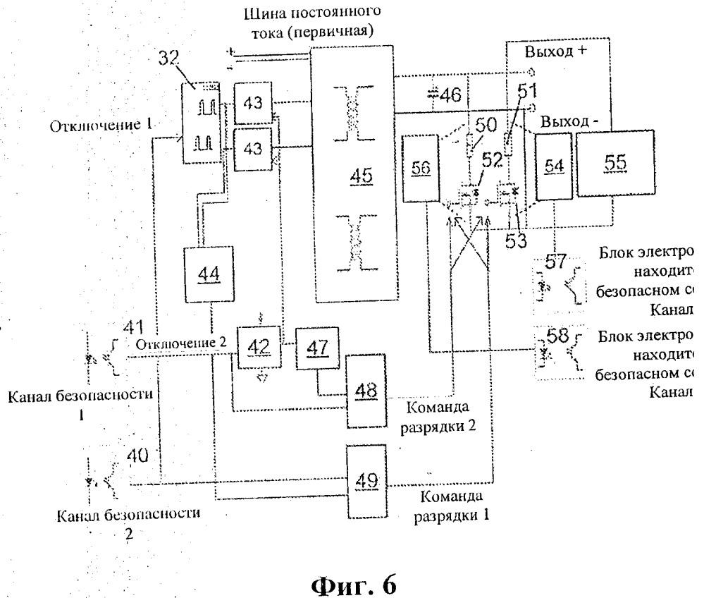 Система обеспечения эксплуатационной безопасности высокомощного волоконного лазера