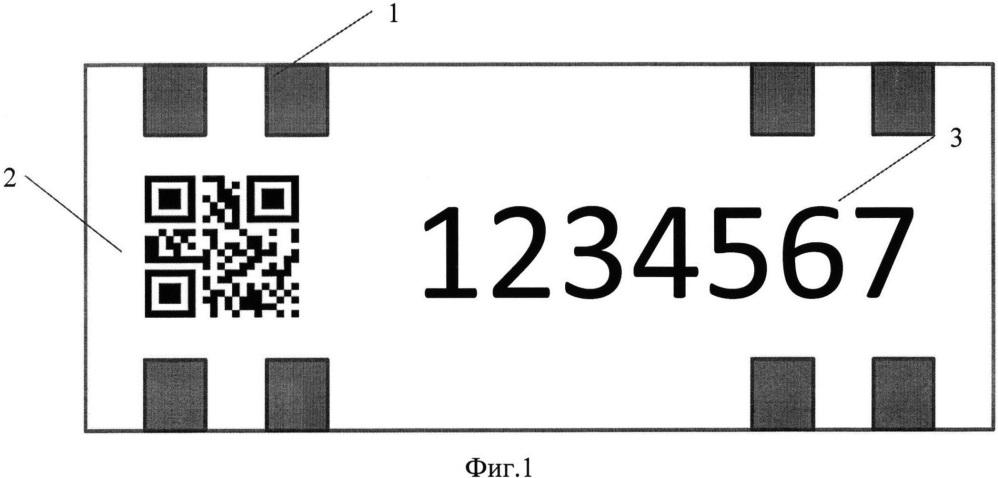 Способ работы счетно-сортировальных машин с разделительными картами