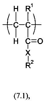 Композиция для смр, содержащая абразивные частицы, содержащие диоксид церия