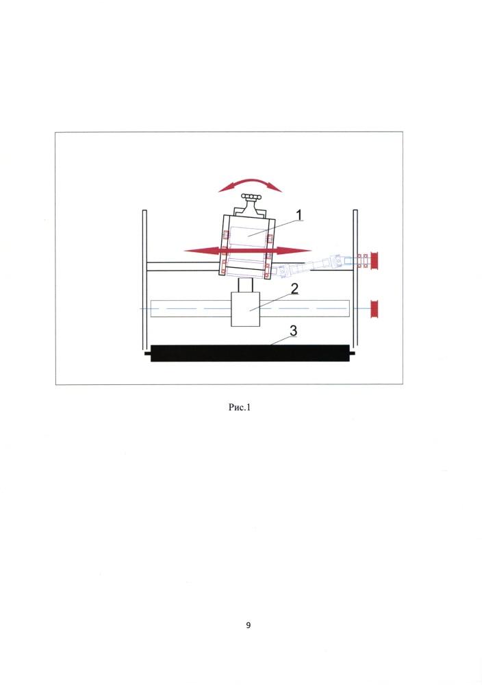 Печатный узел, полиграфическое изделие и способ его защиты