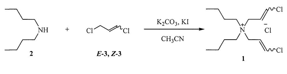 Способ получения низкодозируемых ингибиторов гидратообразования с антикоррозионным и бактерицидным действием