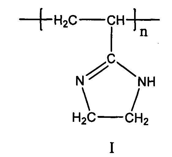 Способ получения поли{ n,n-бис[n,n-бис(карбоксилметил)-1-амино-2-гидрокси-3-пропил]аминоэтил} акриламидного волокна на основе аминированного этилендиамином полиакрилонитрильного волокна