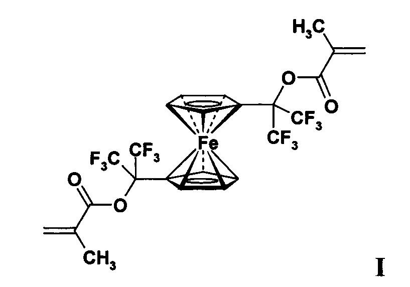 1,1`-ди[метакрилоилокси-бис(трифторметил)метил]ферроцен в качестве мономера, повышающего термостойкость полиметилметакрилата