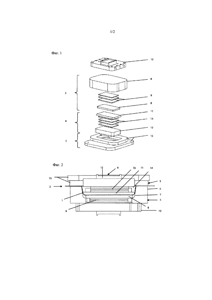 Способ и устройство для изготовления глубокотянутого лотка из листового материала