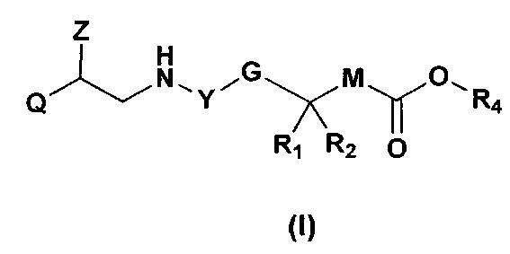 Соединения, обладающие активностью антагонистов мускариновых рецепторов и агонистов бета-2-адренергических рецепторов