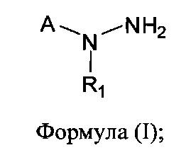 Ингибиторы цистатионин-γ-лиазы (cse)