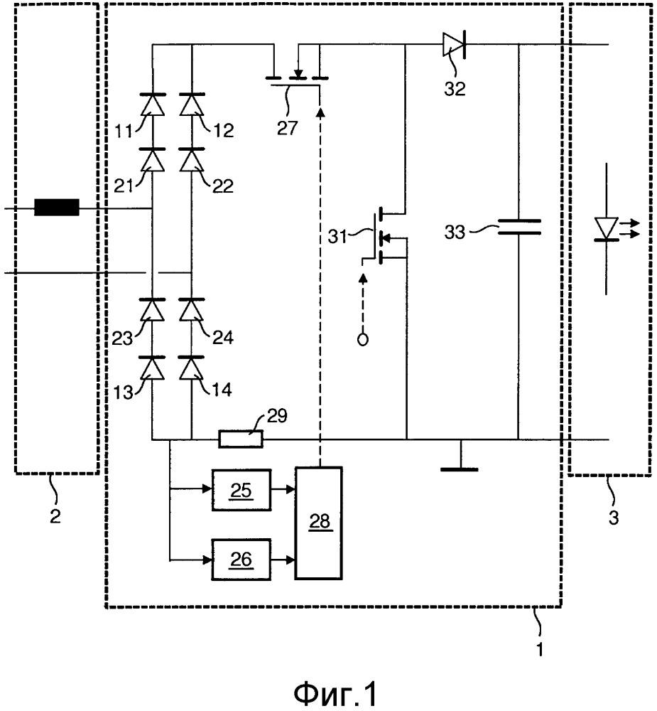 Схема возбуждения между электромагнитным балластом и светодиодом