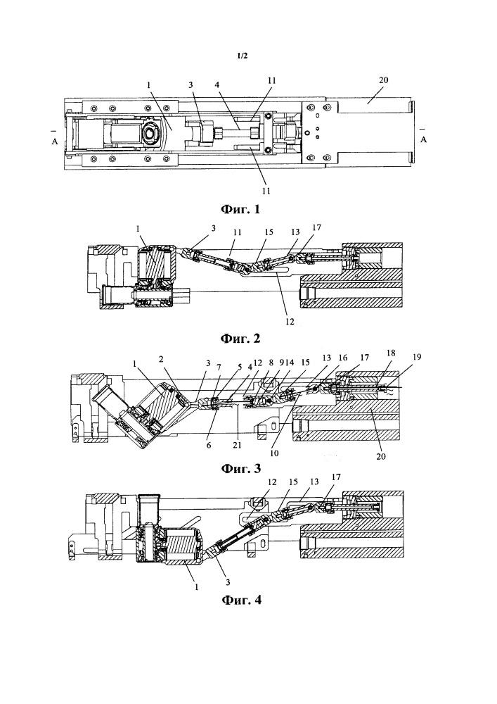 Сопровождающая кабель защитная конструкция электрического редуктора
