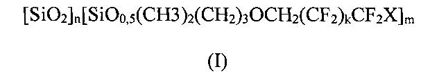 Наноразмерные фторсодержащие молекулярные силиказоли и способ их получения