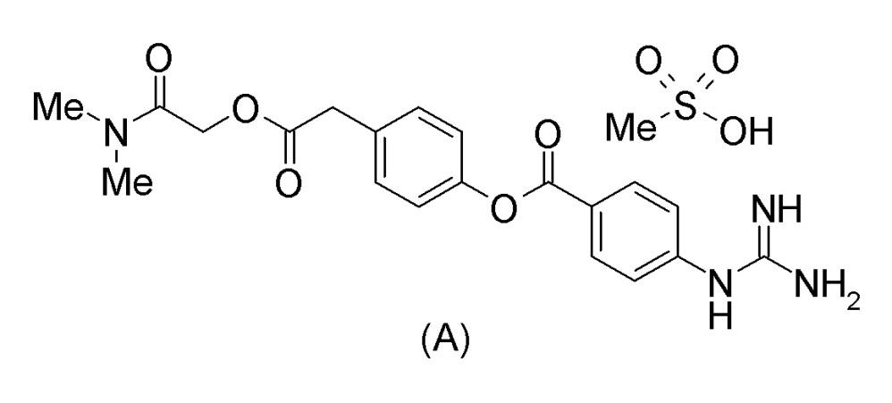 Соединение сложного эфира гуанидинобензойной кислоты