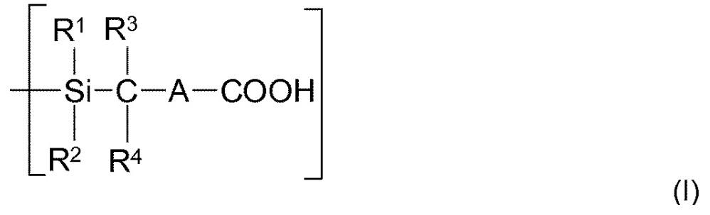Силансодержащие полимеры с карбоксильными концевыми группами