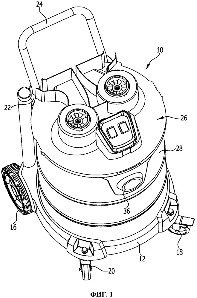 Всасывающий аппарат со звукоотражающим устройством