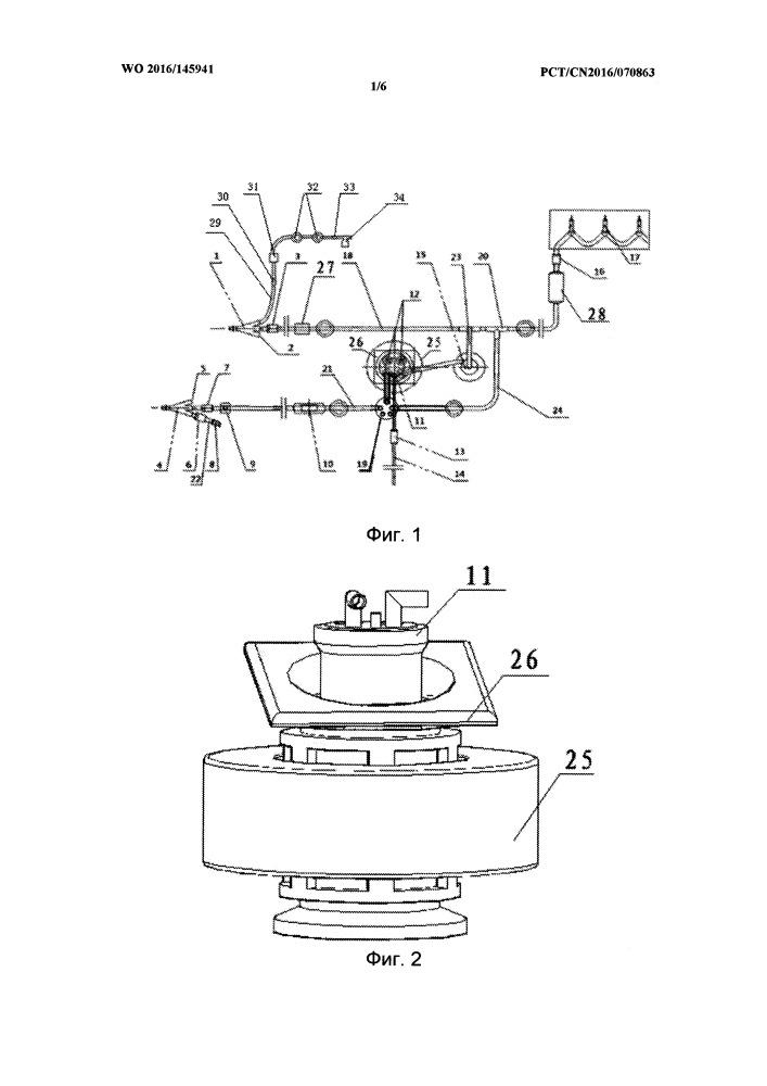 Циркуляционная трубопроводная система с обеспечением теплового баланса