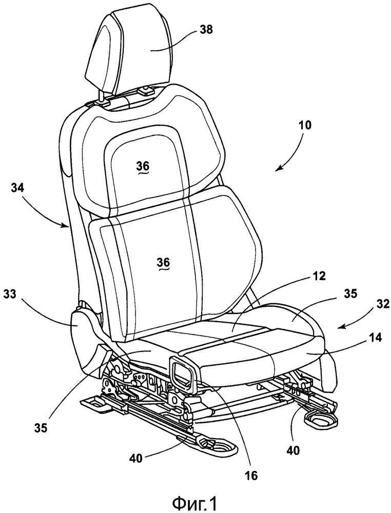 Посадочный узел транспортного средства (варианты)