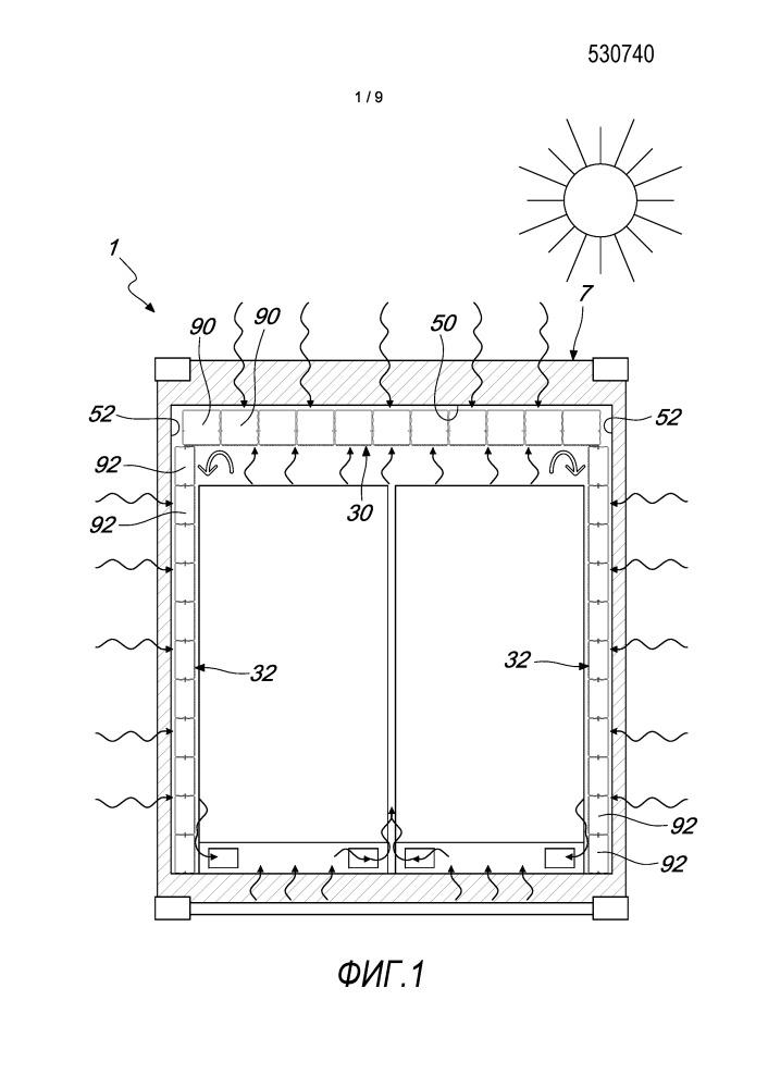 Устройство для хранения и транспортирования свежих или замороженных продуктов, в частности для термоизолированных контейнеров или подобного
