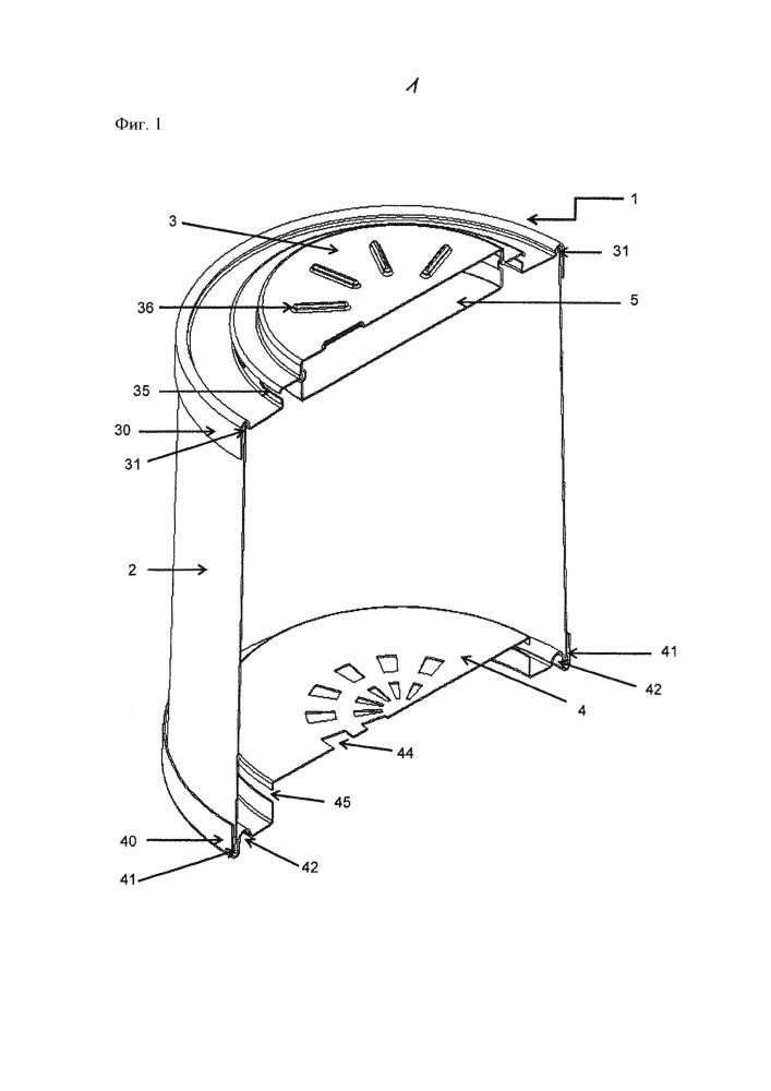 Упаковочная система для изоляционных материалов