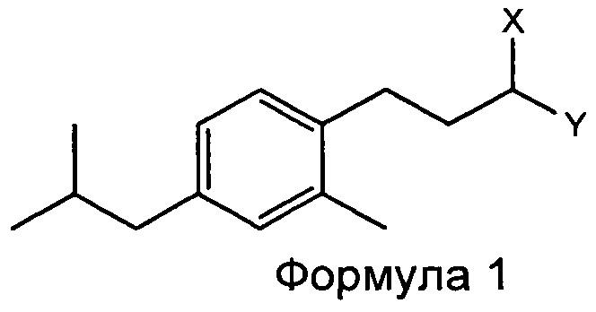 Усовершенствование органических соединений или усовершенствование, относящееся к органическим соединениям