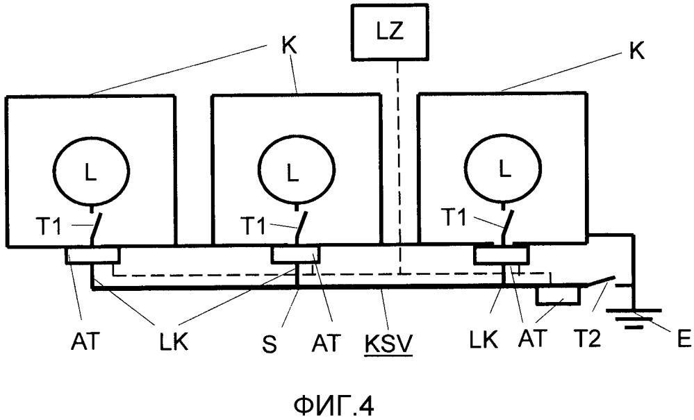 Многофазная система переключателя с соединением короткого замыкания