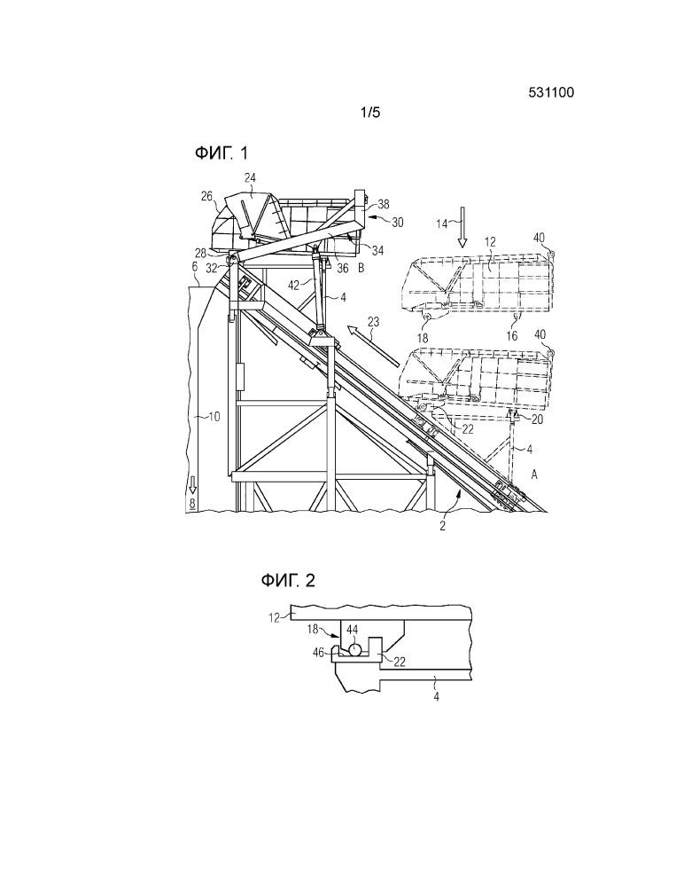 Устройство для загрузки металлургического плавильного сосуда металлическим ломом