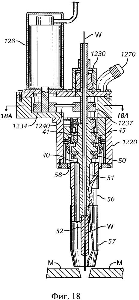 Аппарат и способ применения сварки вращающейся дугой