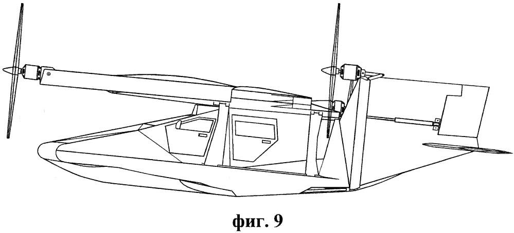 Трансформируемый самолет-амфибия вертикального взлета и посадки