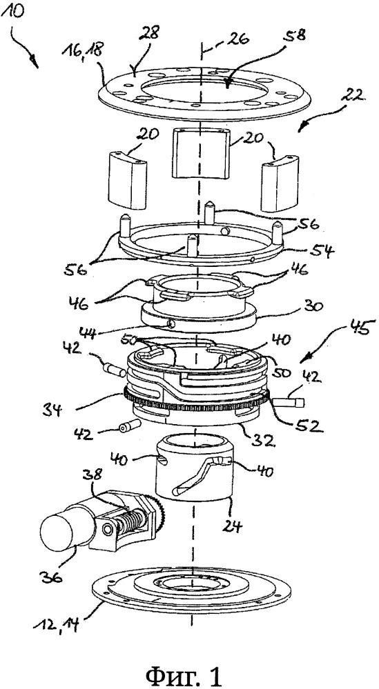 Андрогинное стыковочное устройство для соединения модулей и соответствующие модули