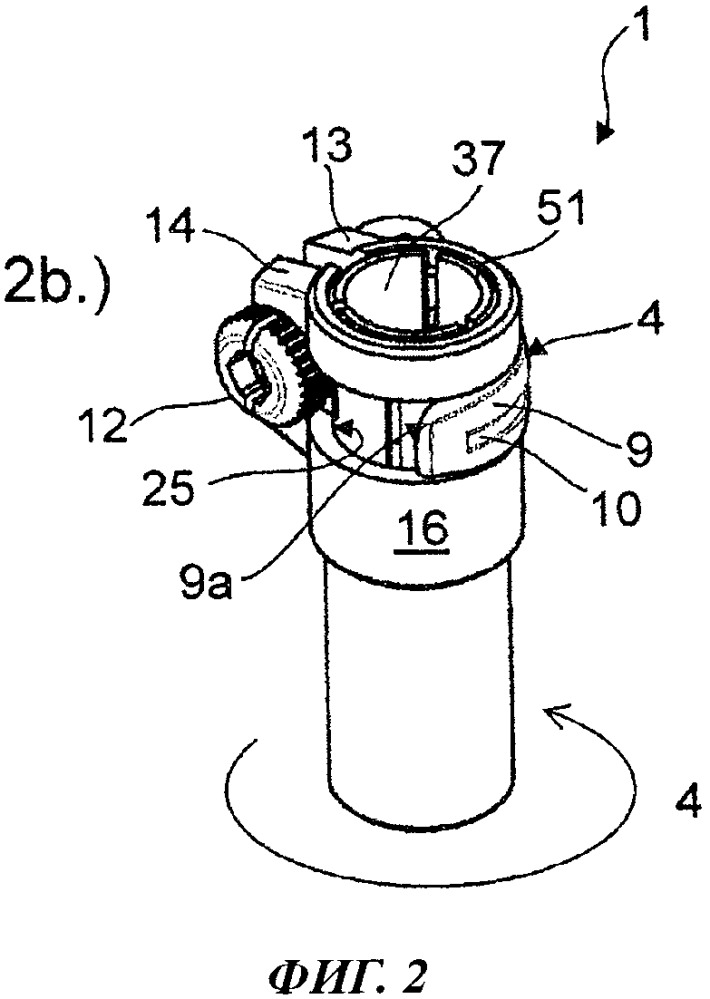 Палка регулируемой длины и фиксирующее устройство для такой палки