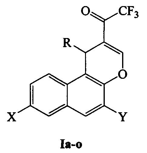 Способ получения 1-(1н-бензохромен-2-ил)-2,2,2-трифторэтанонов