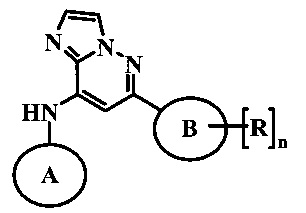 Имидазопиридазины