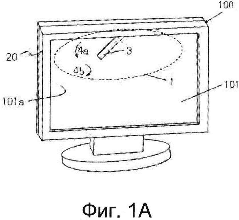 Фоточувствительное устройство и дисплейное устройство для отображения