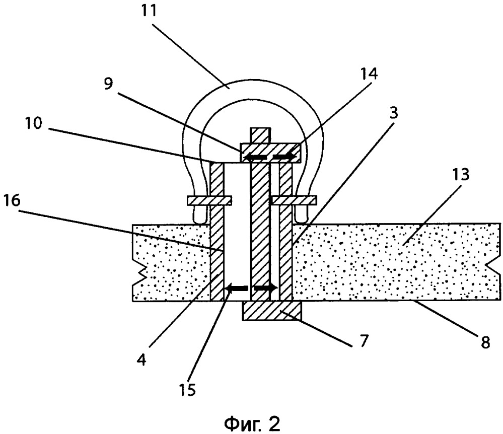 Способ демонтажа железобетонной плиты сооружения и грузозахватное устройство с эксцентриком для его осуществления