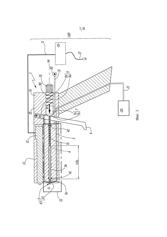Распылитель для электростатического напыления покрывающего материала и установка, содержащая указанный распылитель