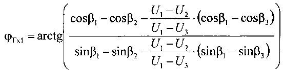 Способ измерения комплексных коэффициентов отражения и передачи свч четырехполюсников
