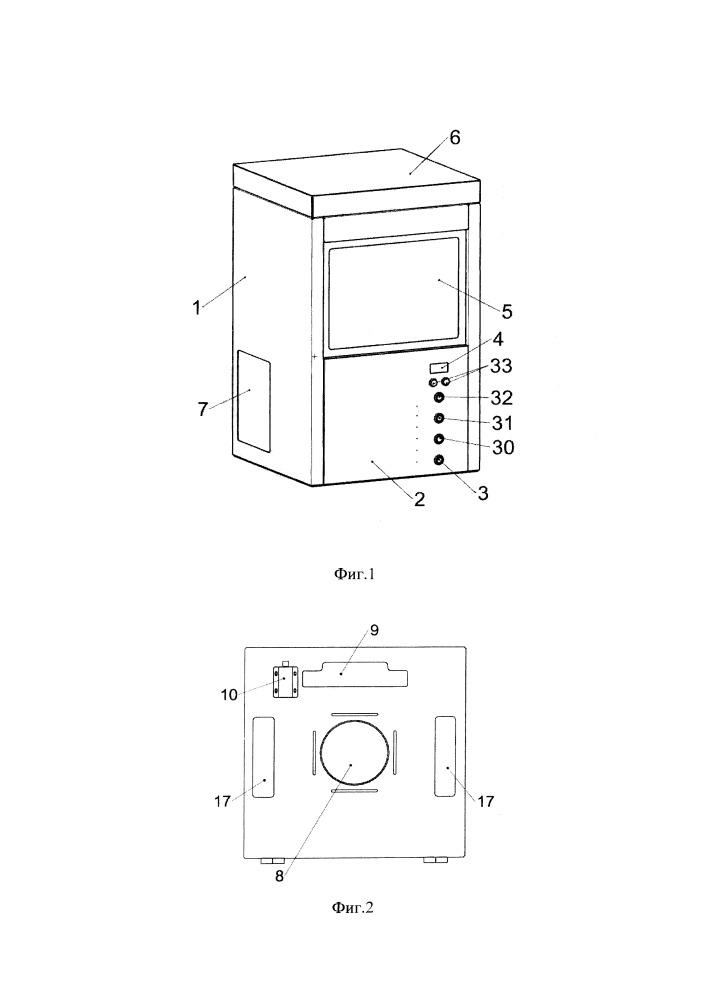 Камера для обработки изделий из пластика