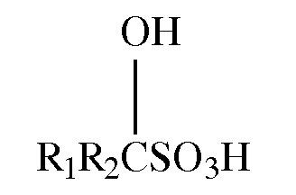 Способ по отделению соединений, полученных дериватизацией лигнина, от пиролизных масел