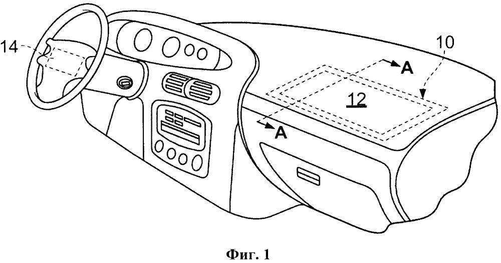 Монтажная конструкция для автомобильной подушки безопасности