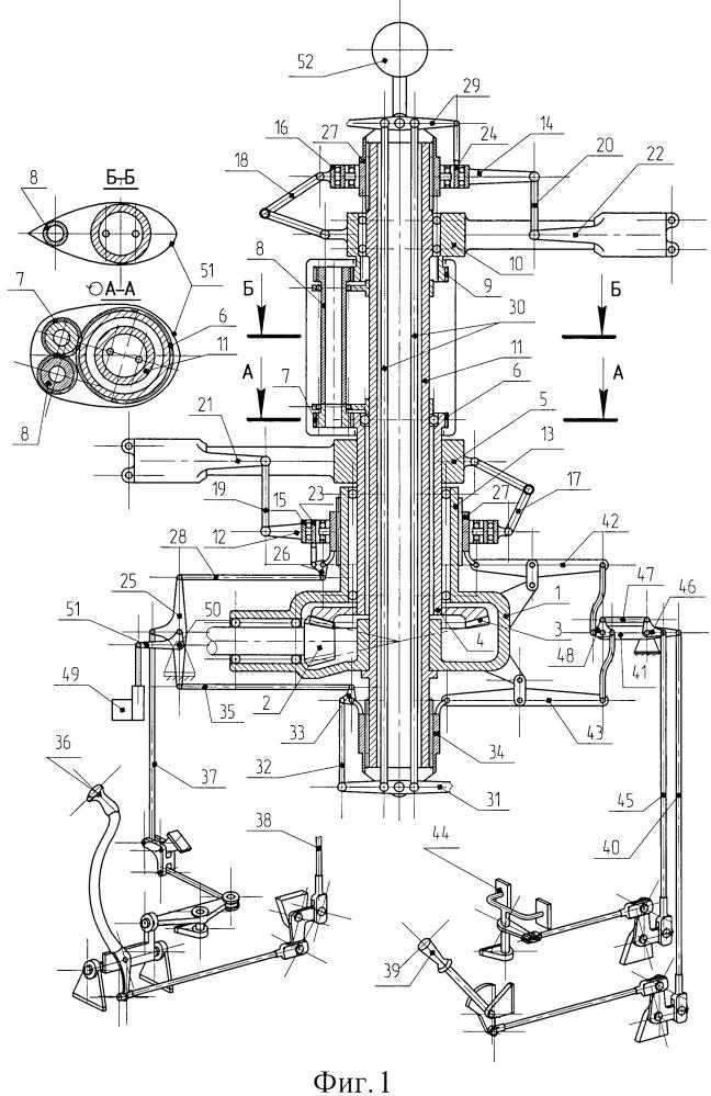 Система двух соосных несущих винтов летательного аппарата