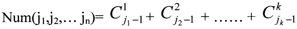Квантовый генератор случайных чисел