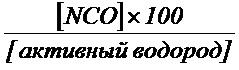 Способ улучшения прочности полиизоцианатных продуктов реакции полиприсоединения