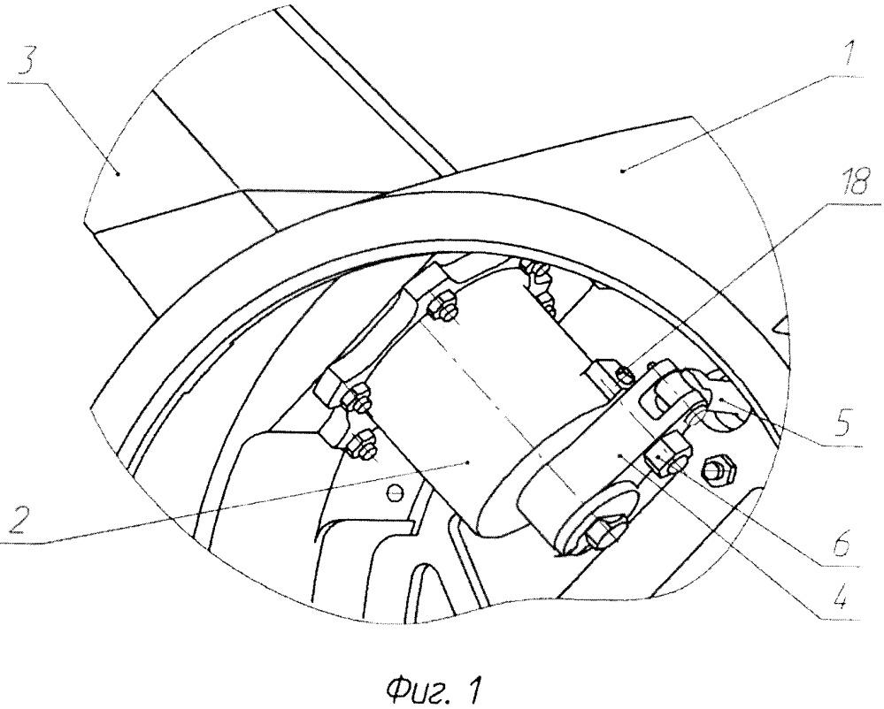 Способ фиксации аэродинамического руля летательного аппарата